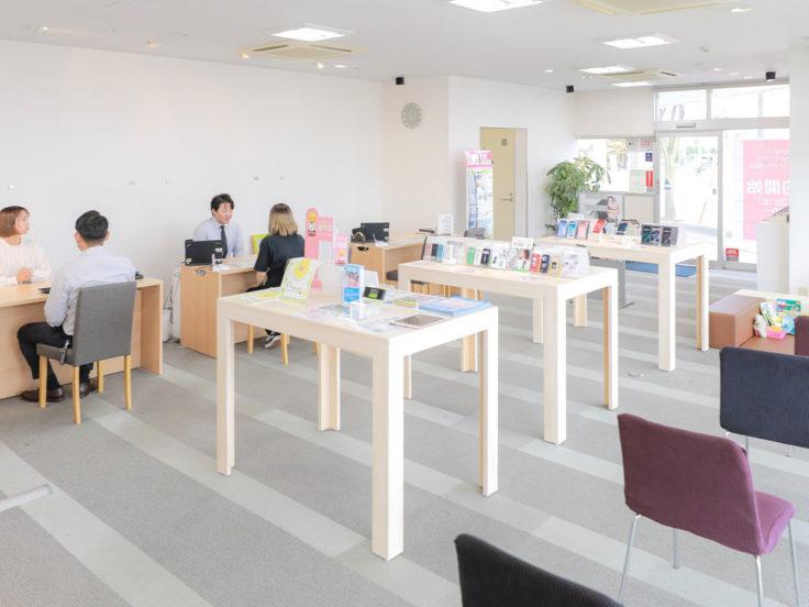 営業時間と受付業務の変更について